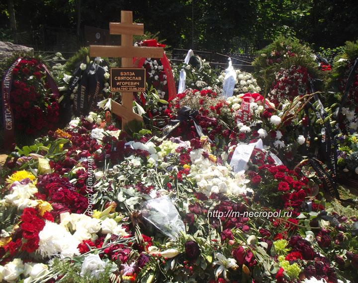 Вид могилы через день после похорон