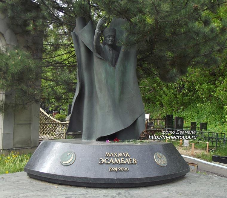 Могила м эсамбаева фото двамала 2005 г
