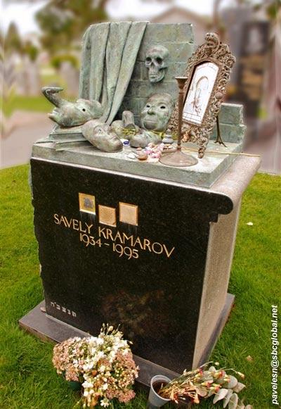 http://www.m-necropol.ru/kramarov2.jpg