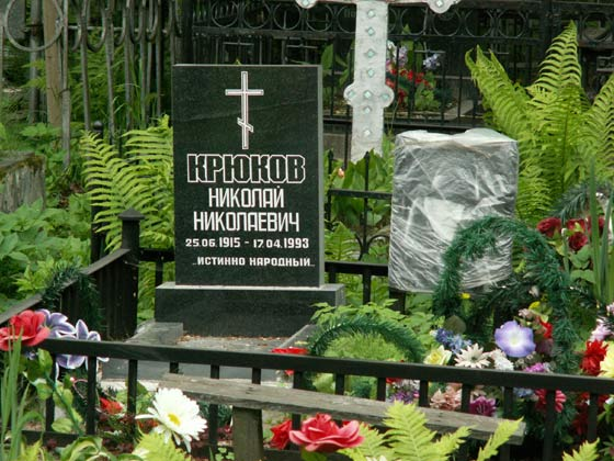 http://www.m-necropol.ru/kryukov1.jpg
