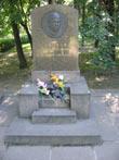 могила сестры Ленина О. И. Ульяновой