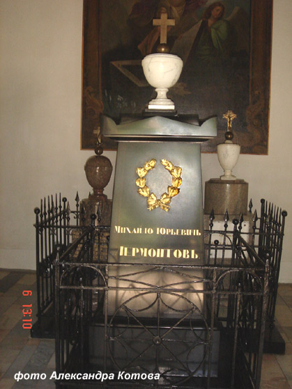гроб фото внутри