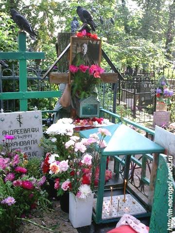 Бывш могила блаженной матроны фото