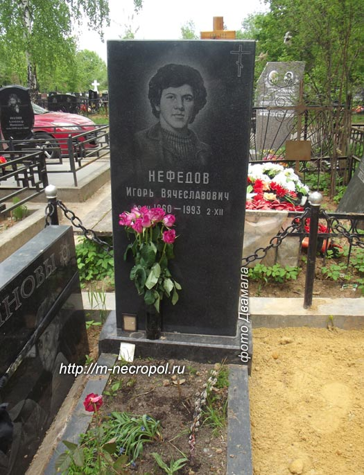 Котляковское кладбище могилы знаменитостей надгробные памятники образцы мусульманские