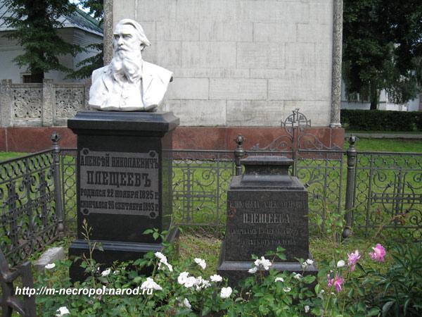 Могилы знаменитостей на Новодевичьем кладбище в Москве