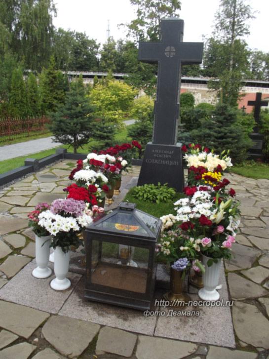 http://www.m-necropol.ru/soljenicin3.jpg