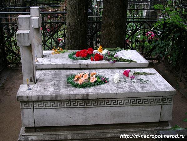 цветаева фото могила