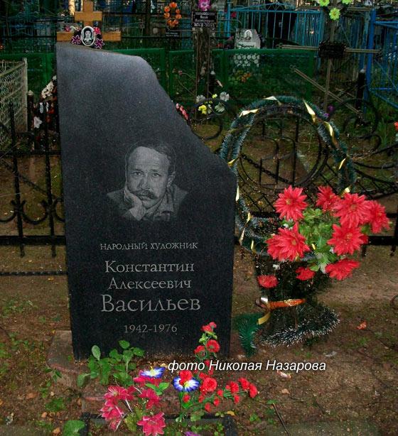 фото русских знаменитостей в плей бои
