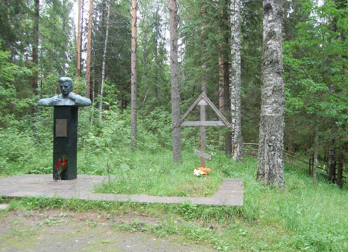 фото могилы из архива музея поэта в г. Никольск